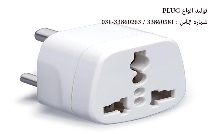 تولید انواع PLUG